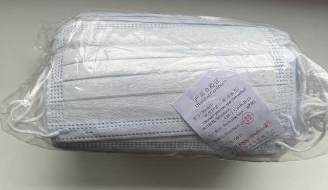 Jednorázové chirurgické rúška trojvrstvové 50 kusov/balenie